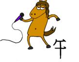 Disegno Cavallo pitturato su mario